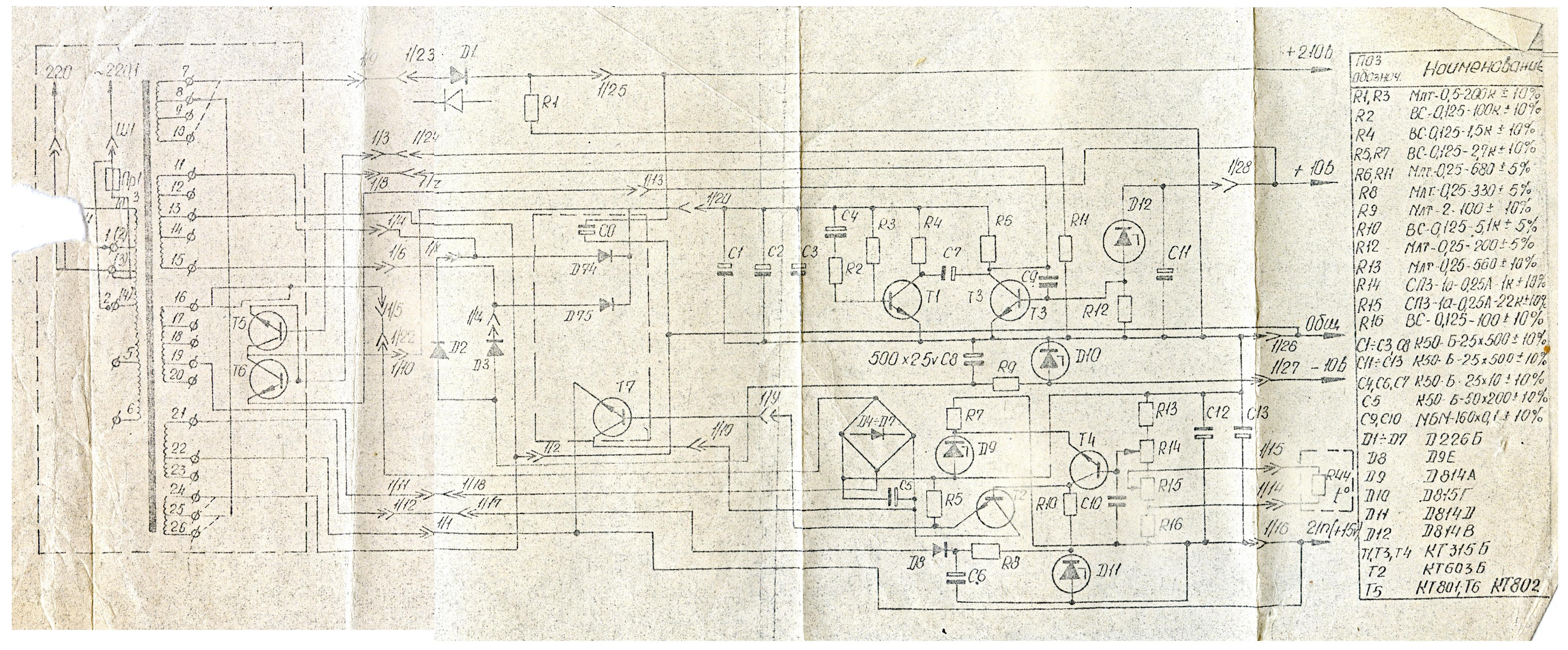 Мкш 2 электроника схема