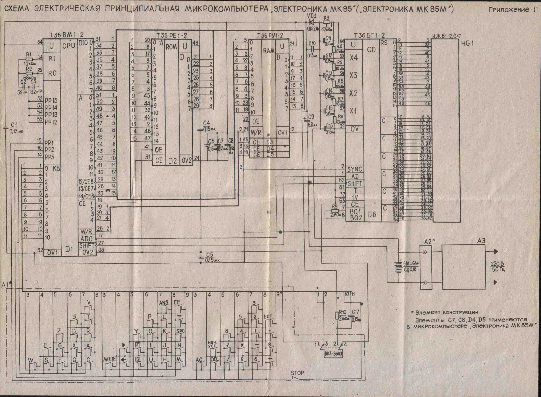 Электроника мк-22 схема