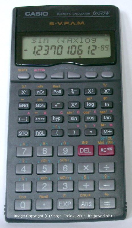 инструкция Casio Fx 82tl - фото 8