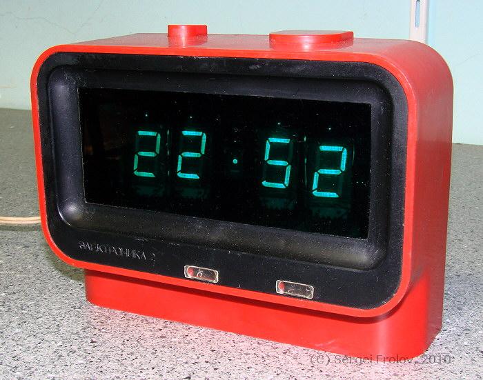 """часы """"Электроника 2-05""""."""