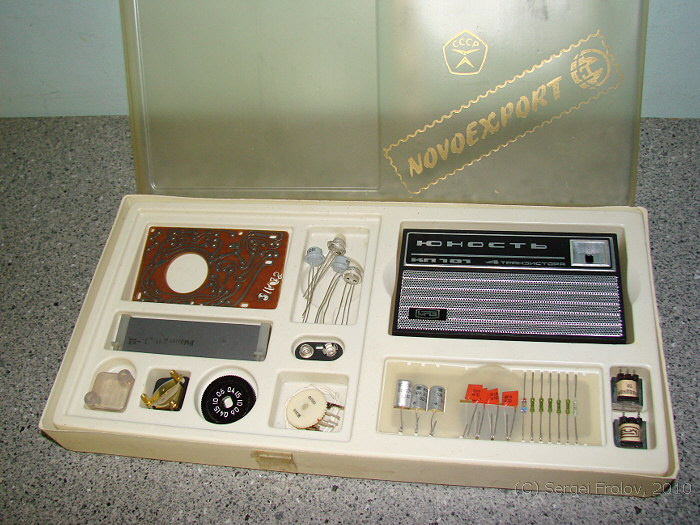 После того, как мне подарили его в седьмом классе на Новый Год, радиоэлектроника надолго стала одним из моих...