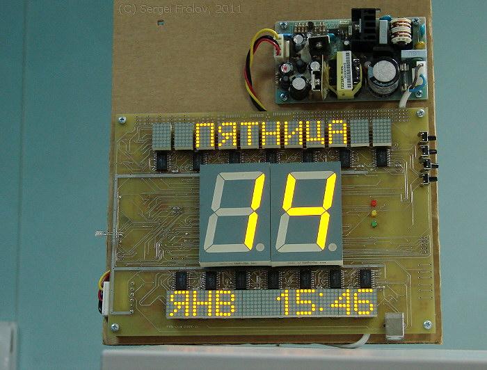 Электронный термостат w1209 термостат