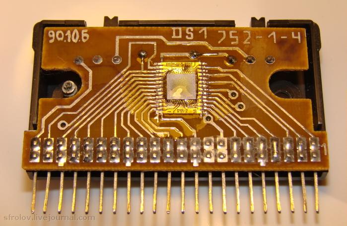 Электроника МК-52 можно
