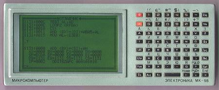 Коллекция-музей<br />отечественной цифровой электроники.